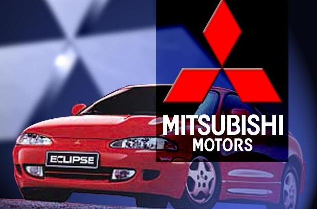 Japanese automaker mitsubishi motors to end us production for Mitsubishi motors normal il